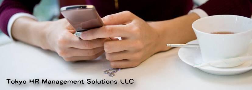 Tokyo HR Management Solutions LLC